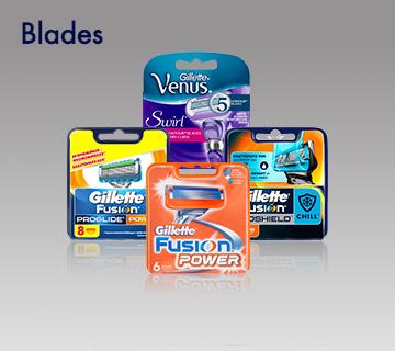Gillette Blades